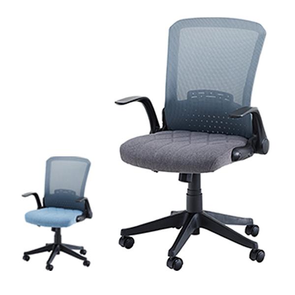 オフィスチェア 座面高45cm~55cm 高さ調整 背もたれ 折りたたみ ひじ掛け キャスター付き チェア ( 送料無料 椅子 チェアー イス デスクチェア パソコンチェア 学習椅子 事務椅子 高さ 座面 肘掛け 調整 調節 オフィス 会社 )