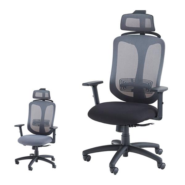 オフィスチェア 座面高43cm~53cm 高さ調整 ヘッドレスト ひじ掛け キャスター付き チェア ( 送料無料 椅子 チェアー イス デスクチェア パソコンチェア 学習椅子 事務椅子 高さ 座面 肘掛け 調整 調節 オフィス 会社 )