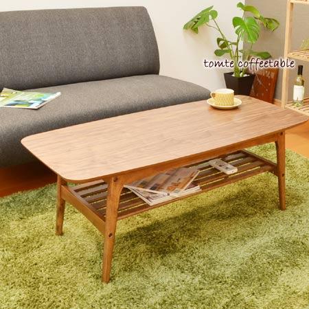 コーヒーテーブル トムテ 幅105cm( センターテーブル サイドテーブル 机 )【送料無料】
