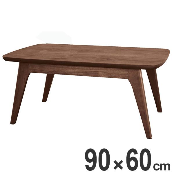 こたつ ケニー 長方形 90×60cm ( 送料無料 コタツ センターテーブル ローテーブル リビングテーブル 机 おしゃれ こたつテーブル 炬燵 天然木製 高級 おこた 家具調こたつ )