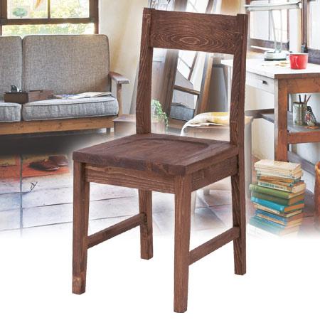 ダイニングチェア ルーアン アンティーク ( 送料無料 椅子 チェア ミッドセンチュリー 木製 ブラウン )