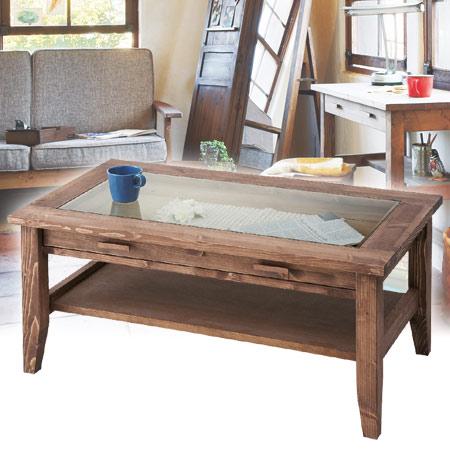 センターテーブル ルーアン アンティーク ( 送料無料 ローテーブル リビングテーブル 机 ミッドセンチュリー 天然木 ブラウン )