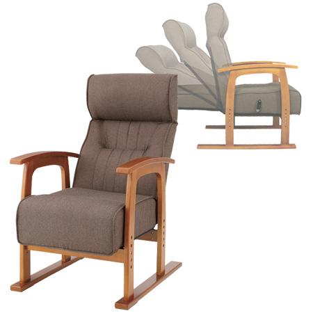リクライニングチェア クレムリン 14段階リクライニング ( 送料無料 ソファ 1人掛け 椅子 チェア イス いす chair パーソナルチェア )