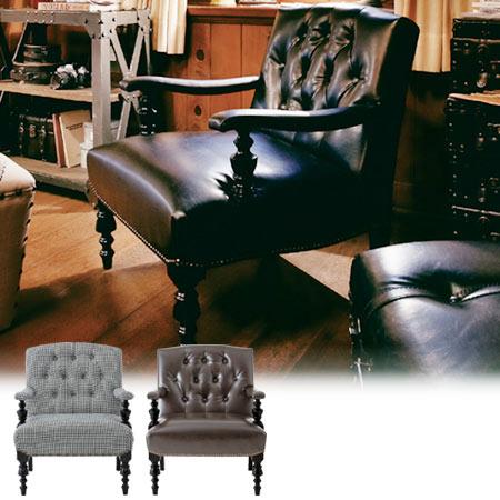 アームチェア IW ( 送料無料 チェアー 椅子 ソファ 一人掛け レザー調 重厚感 ビンテージ家具 レトロ 一人用 )