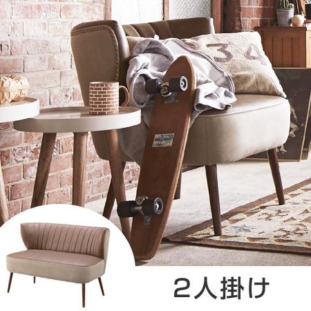 ソファ 椅子 2人掛け ラルゴ 幅110cm 合皮 ( 送料無料 レザー調 ラブソファ ソファー イス ソファチェア リビングチェア フレンチカントリー )