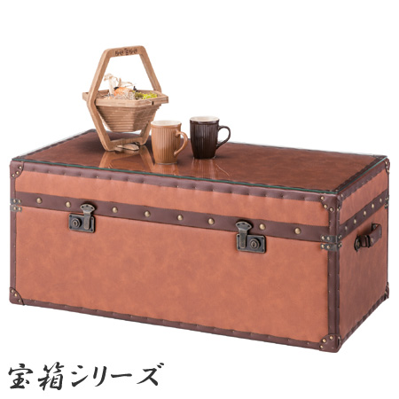 Trunk table treasure box-style shelf reinforced glass width 91 cm (main Center table w antique storage case trunk boxes do gadgets)  sc 1 st  Rakuten & livingut | Rakuten Global Market: Trunk table treasure box-style ...