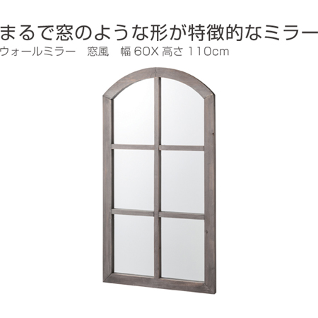 livingut: Wall mirror mirror arch-style window width 60 x 110 cm ...