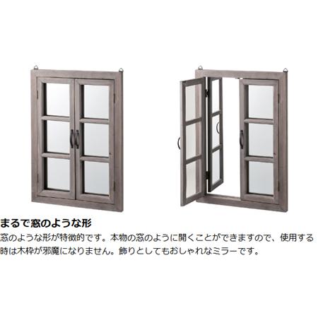 livingut  라쿠텐 일본: 벽 거울 거울 창문 바람 문 적재 폭 50 ...