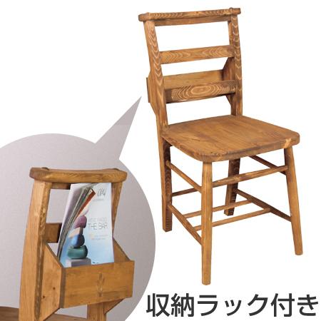 ダイニングチェア 椅子 フォレ 天然木製 背面収納付 ( 送料無料 ナチュラル カントリー調 マガジンラック 新聞収納 チェアー いす )