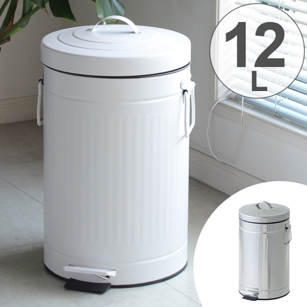 Trash Bin Trash Can Pedal Garp 12 L Tanks Recycle Bin Lid With A Stylish Slim Kitchen Garbage Garbage Put Cylinder Type