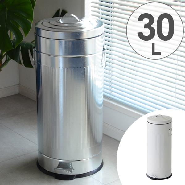 Trash Bin Trash Can Pedal Garp 30l Recycle Bin Lid With A Stylish Slim Kitchen Garbage Garbage Put Cylinder Type
