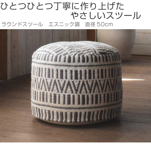 Cool Stock Limit Arrivalless Stool Round Stool Ethnic 50Cm In Diameter Ottoman Chair Round Shape Legless Chair Ai Ches Cloth Tension Short Links Chair Design For Home Short Linksinfo