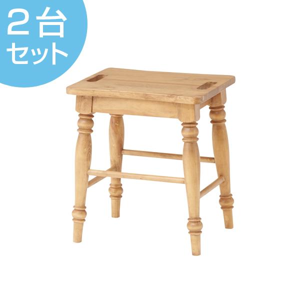スツール 椅子 カントリー調 Barny(バーニー) 天然木 高さ44cm 2台セット ( 送料無料 イス いす チェア 2脚セット 踏み台 ナチュラル ブリティッシュカントリー 木目 重厚感 パイン材 木製 )