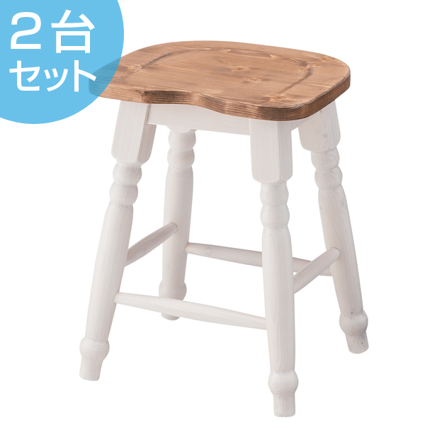 スツール カントリー調 ミディ Midi 天然木 高さ45cm 2台セット ( 送料無料 椅子 イス いす チェア チェアー 木製 背もたれなし セット フレンチカントリー かわいい おしゃれ バイカラー )