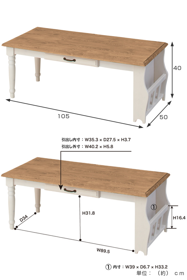 A Cute French Country With The Rack Table Desk Drawer Wooden Storing Low Center Like Midi