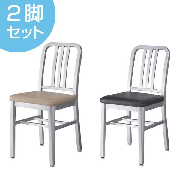 ダイニングチェア 椅子 アルミフレーム バーグ 座面高48cm 同色2脚セット ( 送料無料 チェアー ミッドセンチュリー リプロダクト チェア イス ダイニングチェアー 合成皮革 ソフトレザー レザー風 アルミ製 異素材 おしゃれ レトロ )