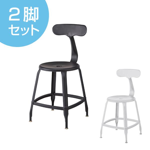 軽くてスタイリッシュなスチールチェア ダイニングチェア 椅子 スチールフレーム フライ 座面高47cm 同色2脚セット 送料無料 ダイニングチェアー ミッドセンチュリー チェア おしゃれ イス スチール製 販売 チェアー スタイリッシュ ホワイト ブラック 白 黒 格安 価格でご提供いたします スマート