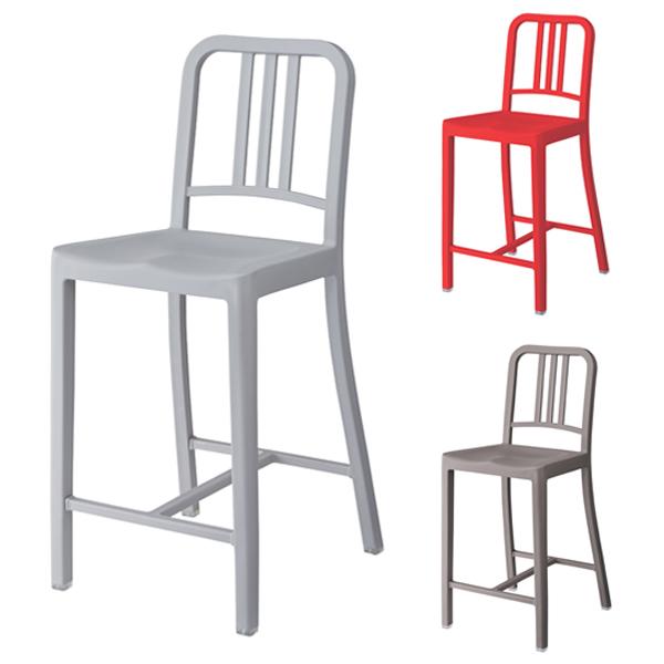 カウンターチェア ハイチェアー 椅子 樹脂製 座面高61cm ( 送料無料 チェア イス いす ハイチェア カウンターチェアー チェアー バーチェア 背もたれ付き 背もたれあり カフェ 喫茶店 バー 店 )