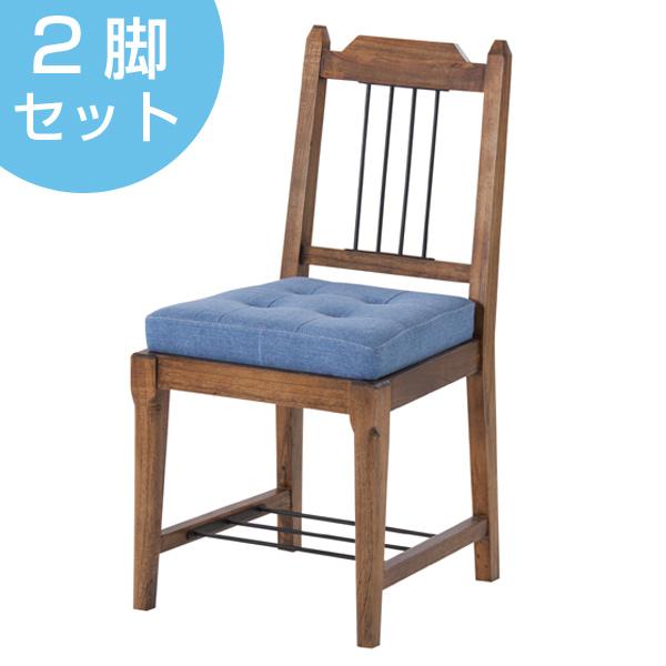 ダイニングチェア 2脚セット 椅子 天然木 レトロ調 Timber クッション付 座面高46cm ( 送料無料 チェア イス いす 食卓 デニム地 アイアン キッチン 書斎 木製 )