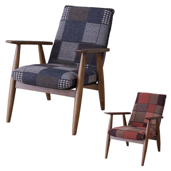リクライニングソファ 1人掛け パーソナルチェア ( 送料無料 一人掛け フロアソファ ソファー ひとりがけ リクライニングソファー チェア 1人用 パーソナルソファ いす 椅子 )