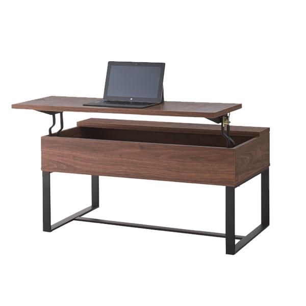 リフティング機能付き 2WAYテーブル ( 送料無料 ソファテーブル テーブル コーヒーテーブル センターテーブル リビングテーブル ローテーブル 座卓 台 ちゃぶ台 リビング ダイニング )