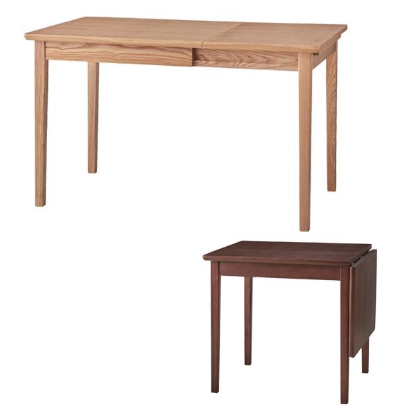 木製テーブル エクステンションダイニングテーブル ( 送料無料 机 テーブル リビングテーブル 木製 デスク 天然木 食卓テーブル 4人用 四人用 食卓 ダイニング 4人掛け )