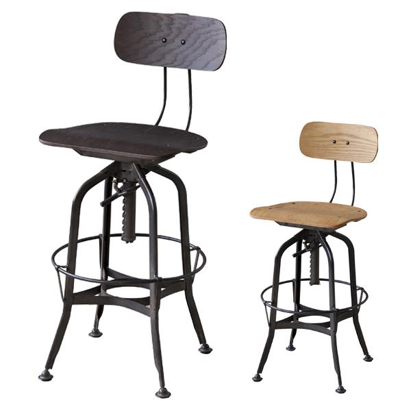 椅子 カウンターチェア ( 送料無料 カウンター椅子 バーチェア 腰掛け 背もたれあり バーチェアー 食卓 ダイニング アイアン家具 鉄 メタリック )