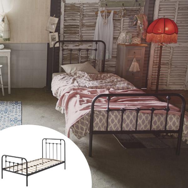 有名な高級ブランド ベッド シングルベッド ベッドフレーム マットレスなし ベッド ( 送料無料 ベッド本体 シングル かんたん スチール スチール スチール 寝具 組立 簡単 簡単組み立て 寝室 かんたん ), 物流機器専門店 スターラック:2c079f36 --- hortafacil.dominiotemporario.com