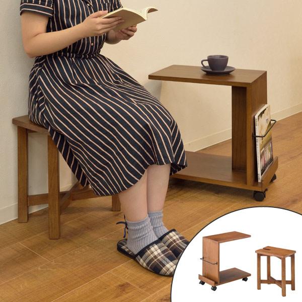サイドテーブル スツールセット 天然木 Recto テーブル幅50cm ( 送料無料 テーブル キャスター キャスター付き コーヒーテーブル ナイトテーブル ベッドサイドテーブル ミニテーブル 椅子付き 木製 マガジンラック )
