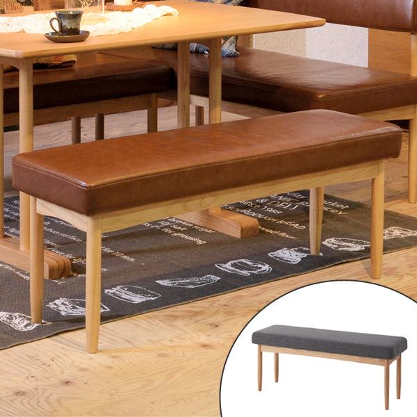 ベンチ 天然木脚 北欧風 ecomo 幅110cm ( 送料無料 チェアー 長椅子 椅子 長いす ダイニングチェアー イス いす チェア 食卓 ダイニング リビング インテリア 北欧 ナチュラル カフェ風 カフェ 110cm )