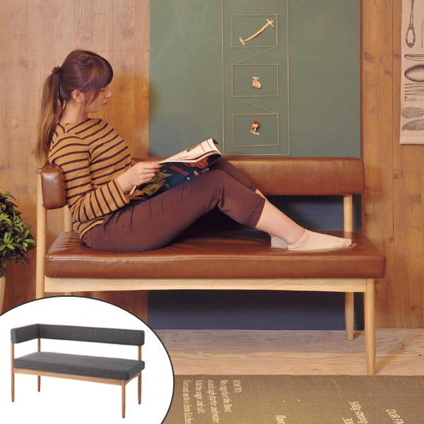 ベンチ 背もたれ 片肘付 天然木脚 北欧風 ecomo 幅124cm ( 送料無料 チェアー 長椅子 椅子 長いす ダイニングチェアー イス いす チェア 食卓 ダイニング リビング インテリア 北欧 ナチュラル カフェ風 カフェ 120cm )