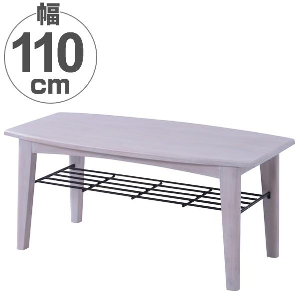 ブリジット センターテーブルL ( 送料無料 コーヒーテーブル テーブル リビングテーブル 完成品 天然木 北欧 カフェ レトロ 110cm 110 ホワイト 白 木製 机 おしゃれ )