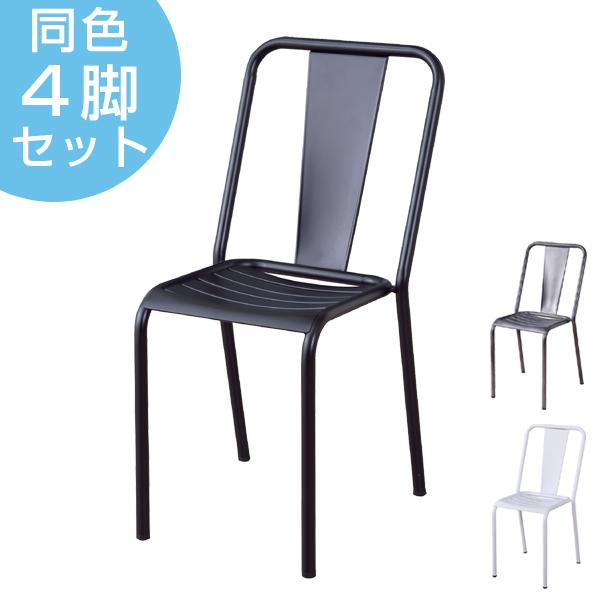 ダイニングチェア 4脚セット スチール製 スタッキングチェア 座面高44cm ( 送料無料 椅子 イス いす チェア チェアー デスクチェア ダイニングチェアー スタッキングチェアー オフィスチェア 会議椅子 ミーティングチェア )