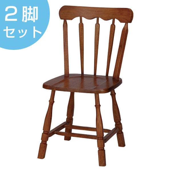 ダイニングチェア 2脚セット 天然木 ウィンザー調 ヘリオス 座面高44cm ( 送料無料 椅子 イス いす チェア チェアー ダイニングチェアー 食卓椅子 リビングチェア ウッドチェア カントリー 食卓 木製 ミンディ )