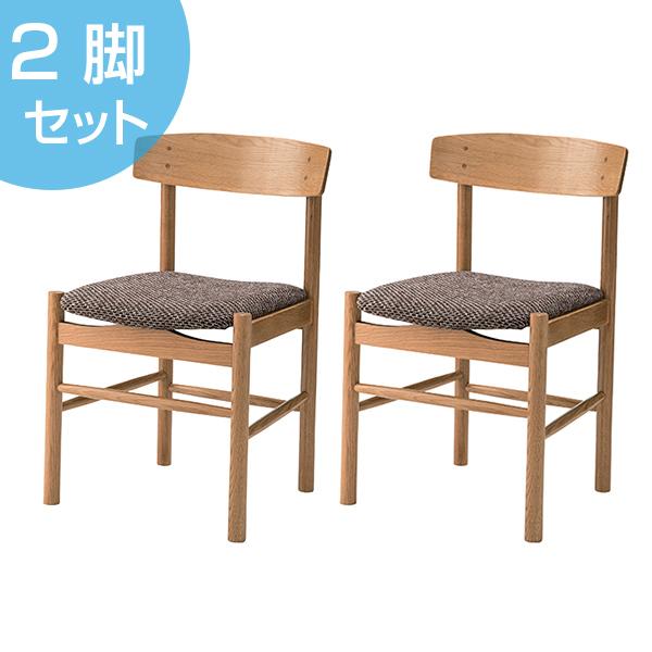 ダイニングチェア 2脚セット 椅子 天然木 座面高46cm ( 送料無料 イス いす チェア チェアー 完成品 ダイニングチェアー 食卓椅子 リビングチェア )