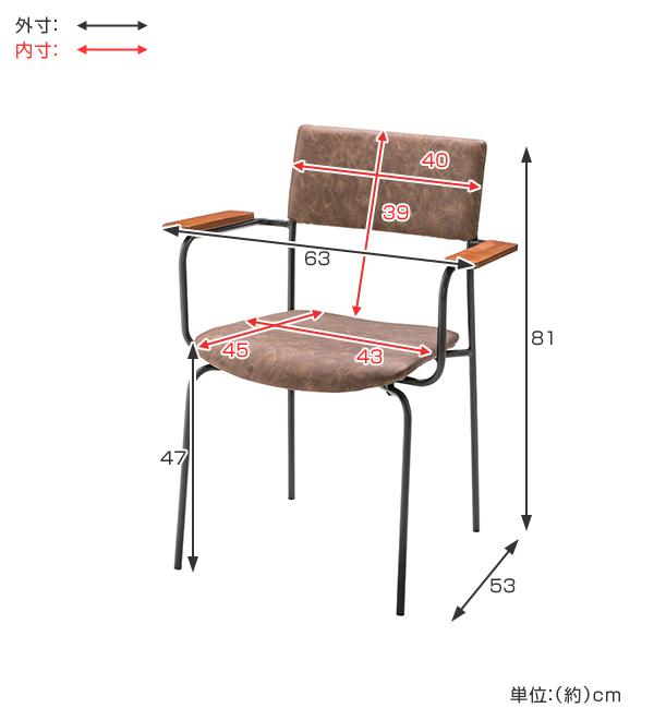 アームチェア 2脚セット アイアンフレーム 椅子 座面高47cm (  イス いす チェア チェアー 完成品 肘置き ダイニングチェアー 食卓椅子 リビングチェア )