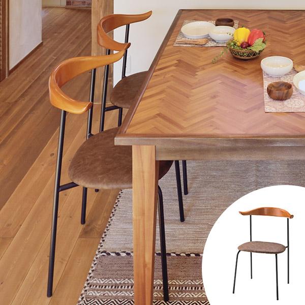 チェア アイアンフレーム 椅子 座面高46cm ( 送料無料 イス いす チェア チェアー 完成品 ダイニングチェアー 食卓椅子 リビングチェア )