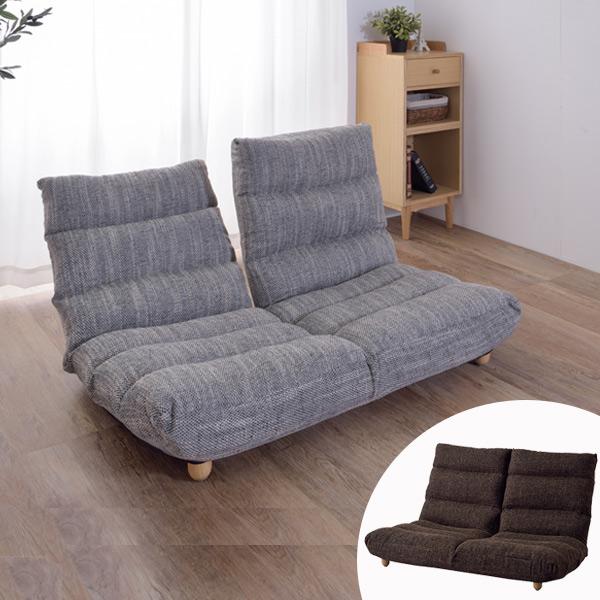 ローソファ 2人掛け リクライニング式 2シーターソファ 幅120cm ( 送料無料 ソファ ソファー 椅子 イス チェア リクライニングソファ リクライニングチェア リビングソファ ハイバック 二人掛け )