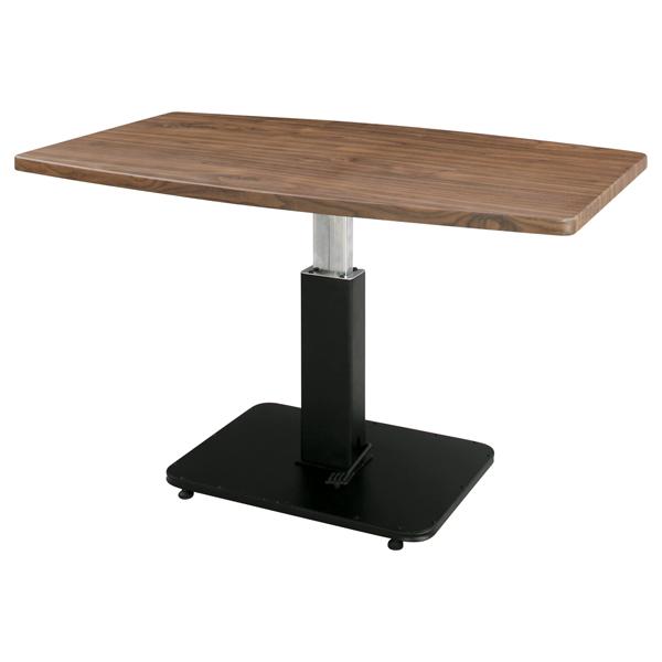 リフティングテーブル 昇降テーブル ガス圧式 ジオ 幅120cm ( 送料無料 テーブル 机 リビングテーブル カフェテーブル 作業台 リフティング 木製 長方形 ブラウン 茶色 リビング アウトドア )