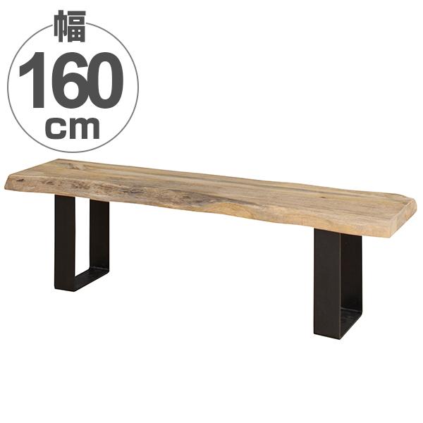 ダイニングベンチ ワイドベンチ 天然木座面 ROYS 幅160cm ( 送料無料 ベンチ 椅子 イス 長椅子 いす チェア チェアー ダイニングチェア 木製 天然木 背もたれなし )