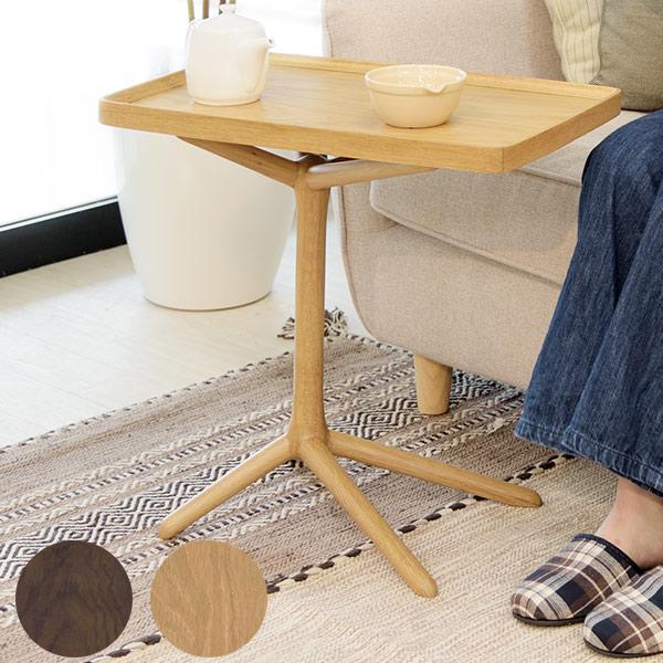 サイドテーブル 2WAY 天然木 幅54cm ( 送料無料 トレイ 高さ調節 木製 机 つくえ テーブル お盆 トレー型天板 北欧 ナチュラル 木 おしゃれ カフェテーブル リビングテーブル 高さ調整 )