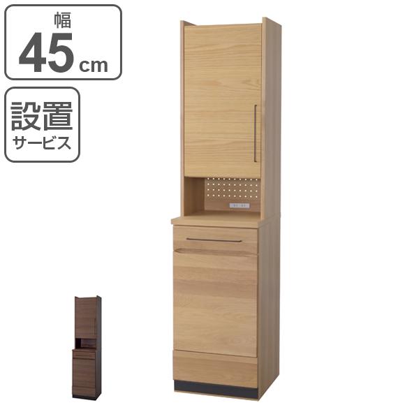 食器棚 ハイタイプ カップボード 天然木 日本製 約幅45cm ( 送料無料 食器 キッチン収納 無垢材 国産 開梱設置 開梱設置無料 完成品 キッチン ダイニング レンジボード 食器収納 キッチンキャビネット 収納棚 45幅 )