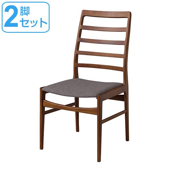 ダイニングチェア 同色2脚セット 座面高45cm 天然木 木製 椅子 ( 送料無料 イス チェア ダイニングチェアー 2個セット いす 食卓椅子 リビングチェア 木フレーム 布製 食卓イス )