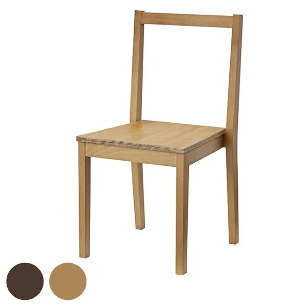 チェア 座面高約44cm スタッキングチェア 天然木 木製 椅子 ( 送料無料 ダイニングチェア チェア ダイニングチェアー いす 食卓椅子 リビングチェア 木フレーム 食卓イス 積み重ね )
