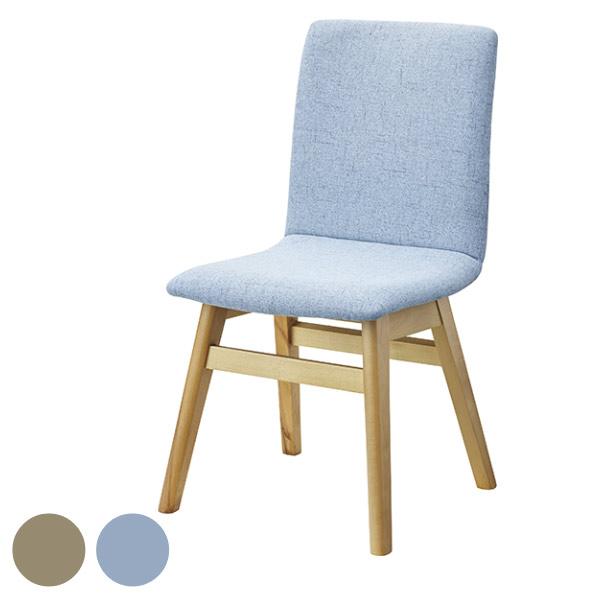 ダイニングチェア 座面高43cm 天然木 木製 椅子 ( 送料無料 イス チェア ダイニングチェアー 布製 ファブリック いす 食卓椅子 リビングチェア ファブリック 木フレーム 布製 食卓イス )