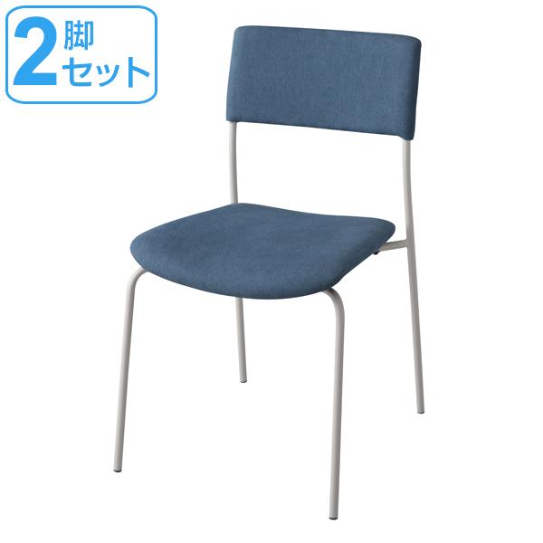 完成品 チェア 食卓椅子 2脚セット 布製背もたれ 送料無料 座面高47cm ( 送料無料 ダイニングチェア いす いす 椅子 ダイニングチェア いす 食卓椅子 リビングチェア ファブリック スチールフレーム 布製 ), ムギチョウ:58dfe528 --- canoncity.azurewebsites.net