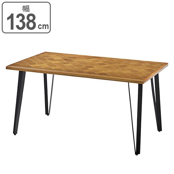 ダイニングテーブル 天然木 木製 幅138cm ( 送料無料 テーブル 机 つくえ 食卓 食卓テーブル リビング ダイニング リビングテーブル )