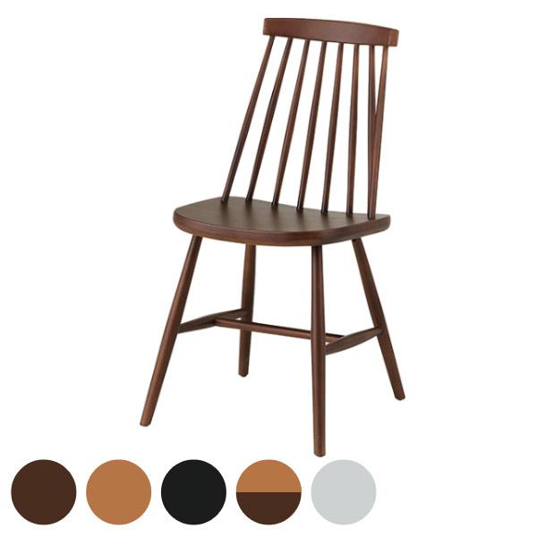 ダイニングチェア 座面高43cm 天然木 木製 椅子 ( 送料無料 イス チェア ダイニングチェアー いす 食卓椅子 リビングチェア 木フレーム 食卓イス )