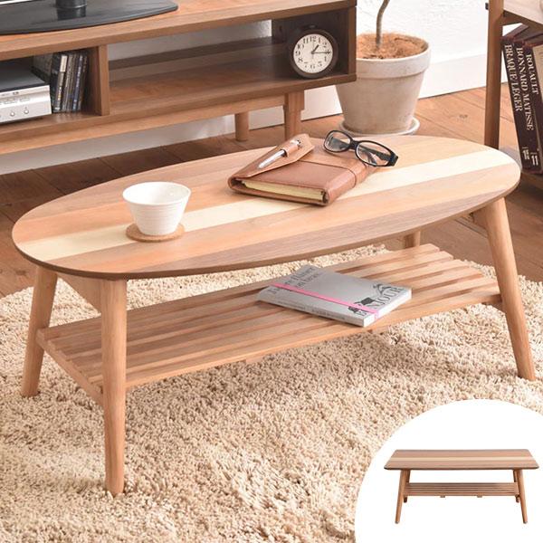 ローテーブル 座卓 突板寄木 YOGEAR 幅88cm ( 送料無料 テーブル センターテーブル 机 つくえ リビングテーブル コーヒーテーブル カフェテーブル 木製 ヨギア )