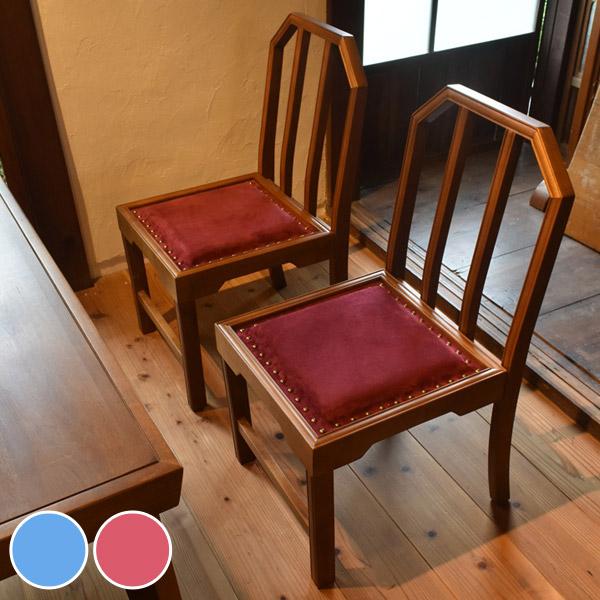 ダイニングチェア 椅子 天然木フレーム レトロ調 JEM ( 送料無料 イス 椅子 チェア ダイニングチェアー チェアー いす ベロア リビングチェア 木製 食卓椅子 )